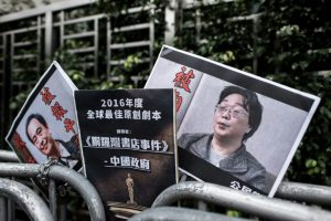 China jails Gui Minhai Swedish bookseller of salacious Chinese titles