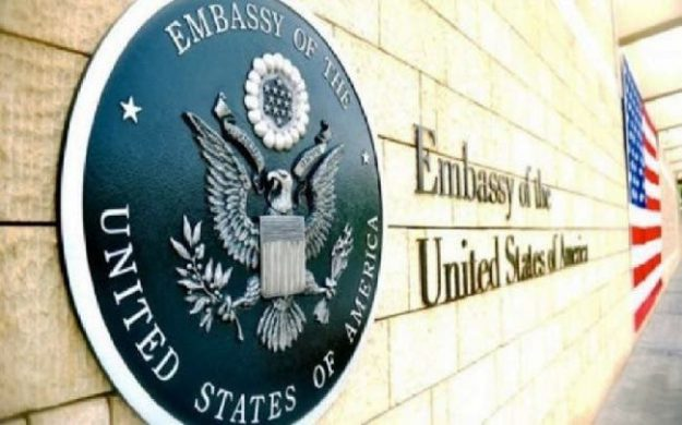 #EndSARS: US closes consulate office in Lagos