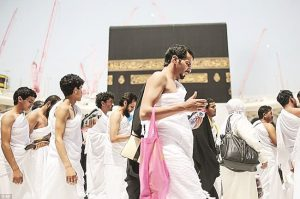 Global hajj fund management: A call for interdependence